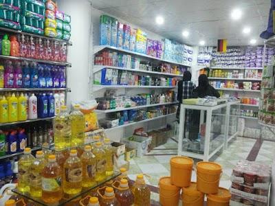 Aria Supermarket