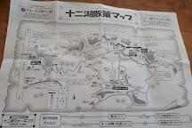 Nihon Canyon, Fukaura-machi, Japan