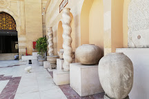 Museum of Islamic Arts, Cairo, Egypt