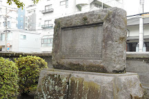 Oyama Iwao's Birthplace, Kagoshima, Japan