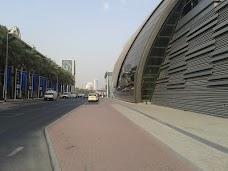 First Gulf Bank Metro Station Landside dubai UAE