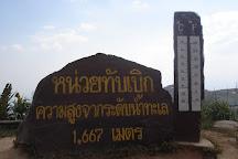 Phu Thap Buek, Lom Kao, Thailand