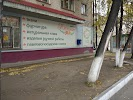 Тюльпан, улица Мельникайте на фото Тюмени