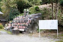 Kugami Visitor Service Center, Tsubame, Japan