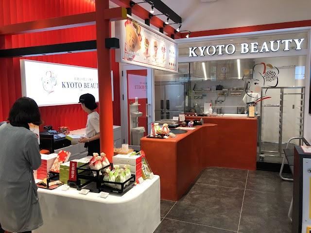 Kyoto Beauty