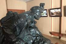 Donetsk Regional Museum of Local History, Donetsk, Ukraine