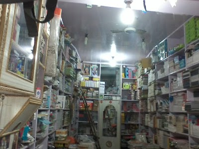 Ved Book Center
