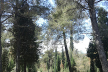 Avanturisticki Park Gorica, Podgorica, Montenegro