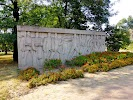 Памятник «Прометей» на фото Каменского