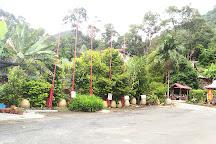 Ghee Hup Nutmeg Factory, Balik Pulau, Malaysia