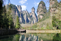 Zhangjiajie National Forest Park, Zhangjiajie, China