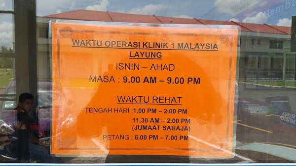 Klinik 1 Malaysia Mdld 8346 Block F Layung Industries 91100 Lahad Datu Sabah Malaysia
