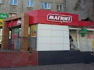Магнит, улица Дзержинского на фото Рязани
