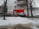 Красное И Белое, проспект Мира на фото Костромы