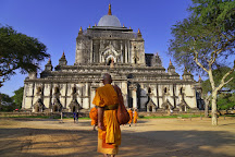 LM Travel, Mandalay, Myanmar