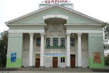Udarnik, Volgograd, Russia