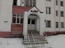 """Парикмахерская """"МЭТР"""", микрорайон Дубрава-3, дом 9 на фото Старого Оскола"""