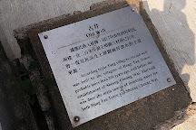 Old Well, Hong Kong, China