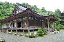Kongorinji Temple, Aisho-cho, Japan