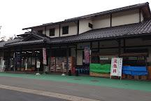 Yamajiro no Sato, Asago, Japan