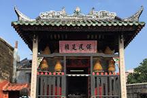 Na Tcha Temple, Macau, China