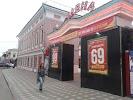 Смена, улица Карла Маркса на фото Кирова