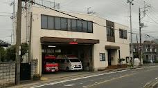 Ichikawashi Fire Department Higashi Fire Department Nakayama Branch