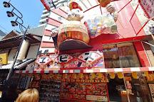 Shinsaibashi-suji Shopping Street, Chuo, Japan