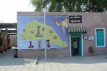 Failaka Island, Kuwait City, Kuwait