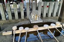 Hitsuji Shrine, Nagoya, Japan