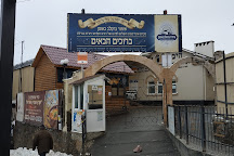 Tomb of Rabbi Nachman of Breslev, Uman, Ukraine