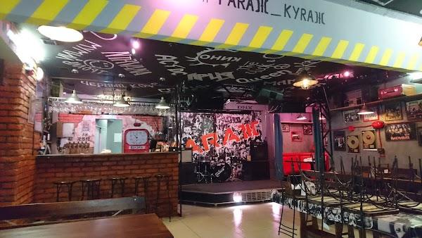 Кафе гараж комсомольск на амуре фото
