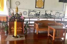 Dipabhavan Meditation Centre, Maret, Thailand