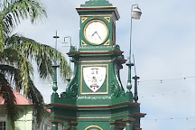 National Museum, Basseterre, St. Kitts and Nevis