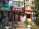 Башкомснаббанк, улица Степана Кувыкина на фото Уфы