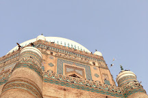 Tomb Shah Rukne Alam, Multan, Pakistan