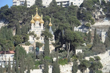 Mount of Olives, Jerusalem, Israel