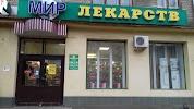 Мир лекарств, Велижская улица на фото Иванова