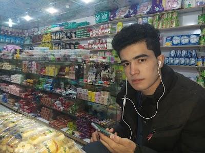 Rasooli super store
