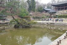 Changgyeonggung Palace, Seoul, South Korea