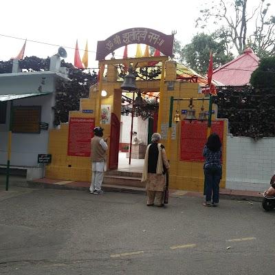 Pandey Kota