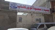 Hameed & Mehmood Auto Workshop
