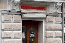 Biblio Globus, Moscow, Russia