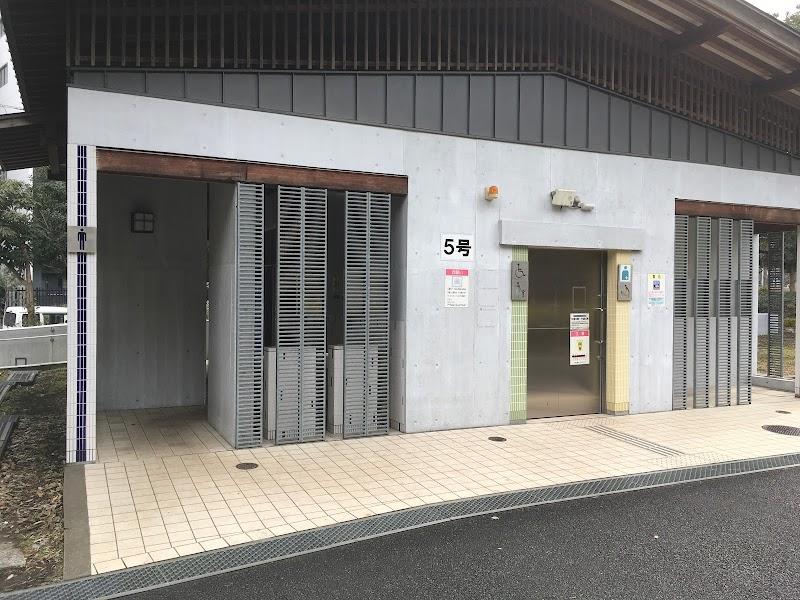 木場公園 公衆トイレ