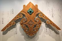 Takenaka Carpentry Tools Museum, Kobe, Japan