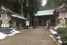 Shinzan Shrine, Oga, Japan