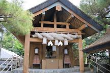 Izumo Taisha Okinawa Bunsha Shrine, Naha, Japan