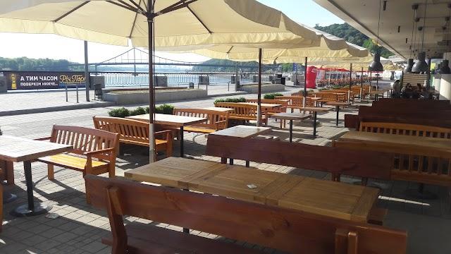 River Port pub