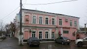 Областная стоматологическая поликлиника детское отделение, улица Орлова на фото Оренбурга