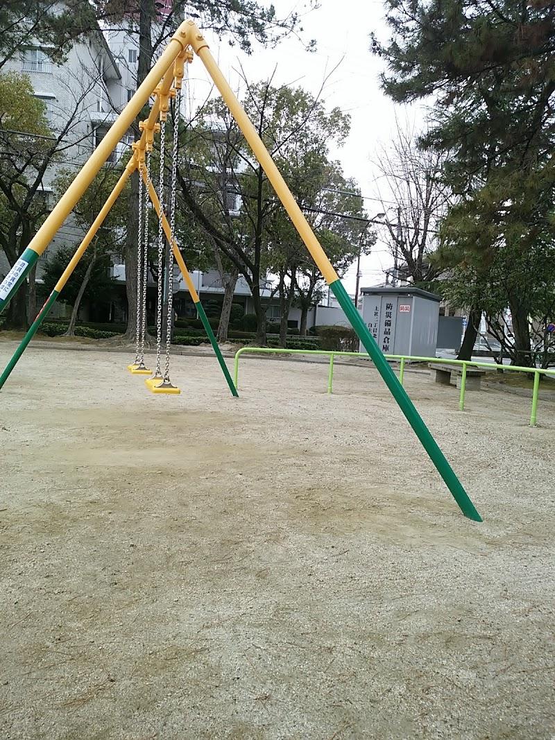 上社北公園